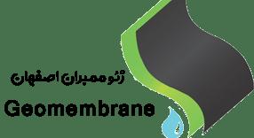 ژئوممبران در اصفهان
